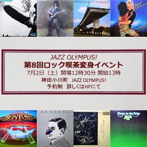 IMG_20160527_162127